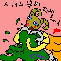 f0039858_0271037.jpg