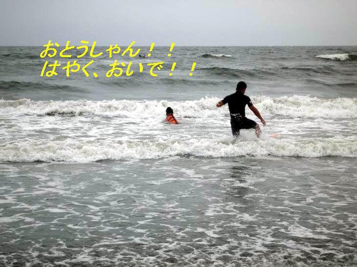 a0104464_13374399.jpg