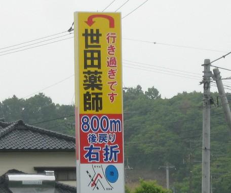 3年B組米八先生_c0001670_1428371.jpg