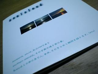 b0057774_054277.jpg