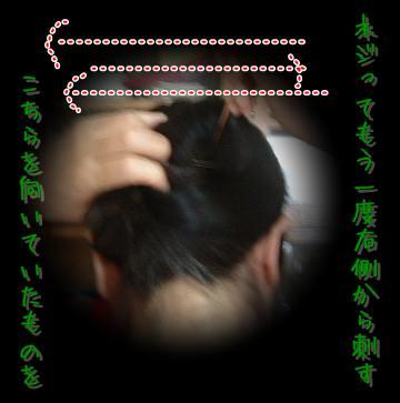 b0078675_10374320.jpg