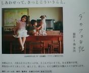 f0089775_2164672.jpg