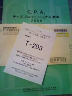 d0149980_1025260.jpg