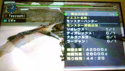 f0168780_17541480.jpg