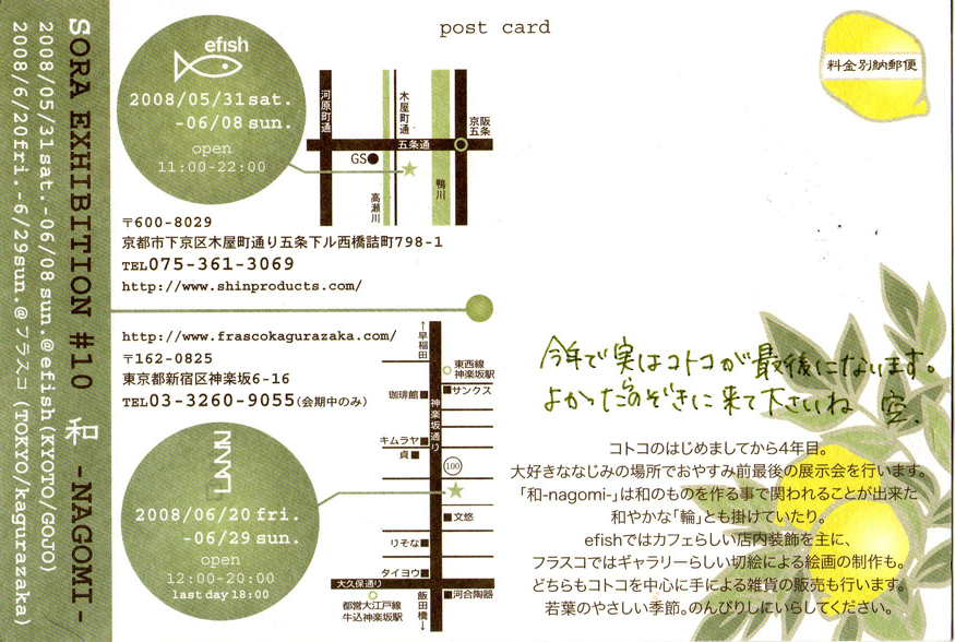 c0007384_16404377.jpg