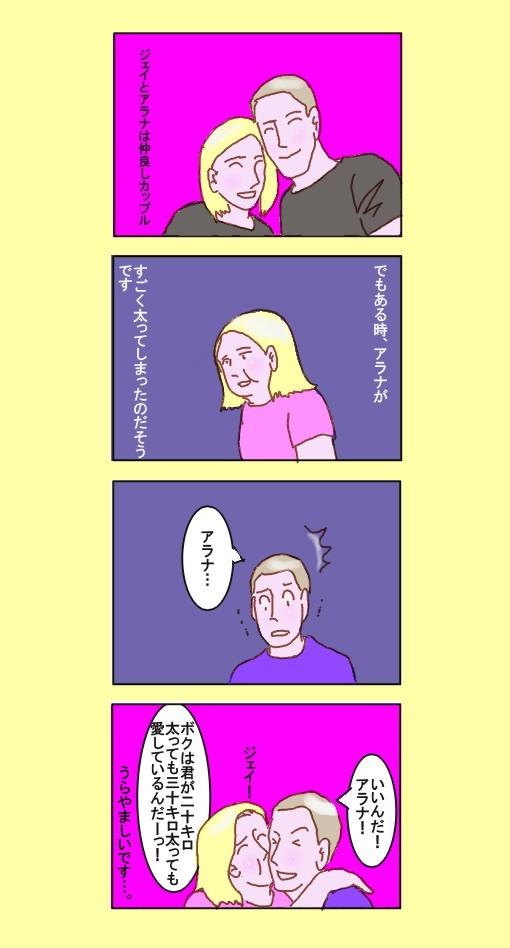 f0104393_1343970.jpg