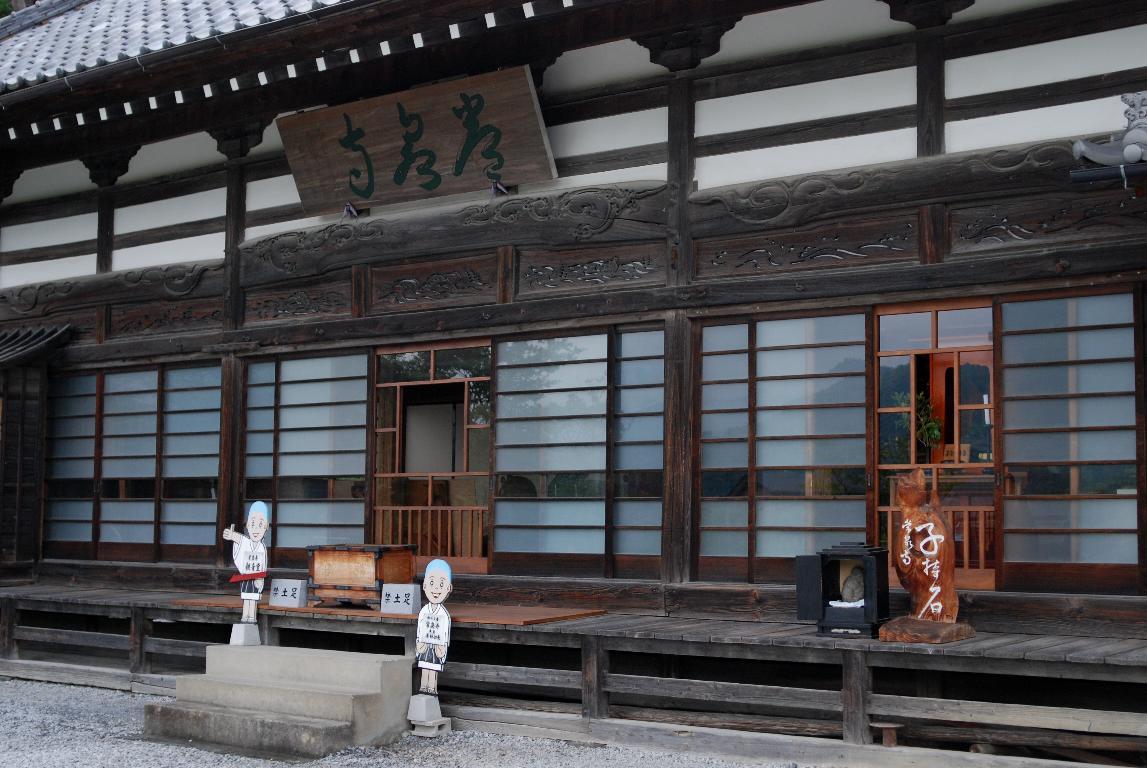 札所3番常泉寺のアジサイ_e0124594_208846.jpg