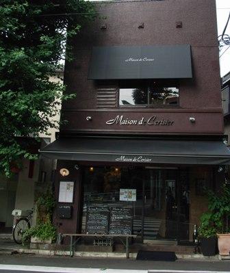 渋谷の隠れ家レストランと夏の風物_d0122797_22405344.jpg