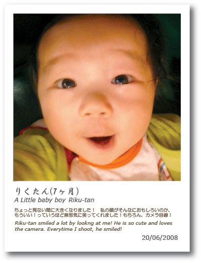 b0038810_0174554.jpg