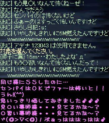 f0072010_7541059.jpg
