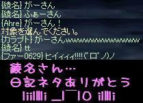 f0072010_885734.jpg