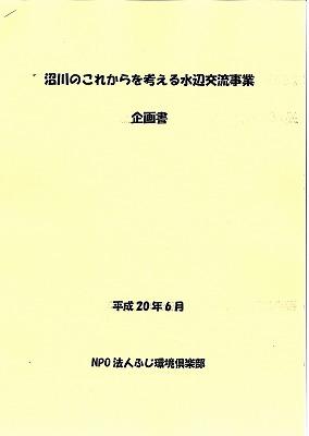 f0141310_22475342.jpg