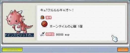 d0089212_199456.jpg