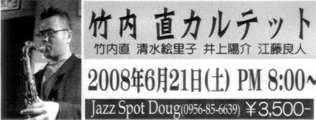 d0032114_013215.jpg