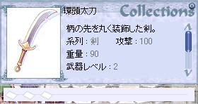 f0089123_15203340.jpg