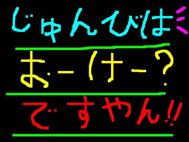 f0056935_16224761.jpg