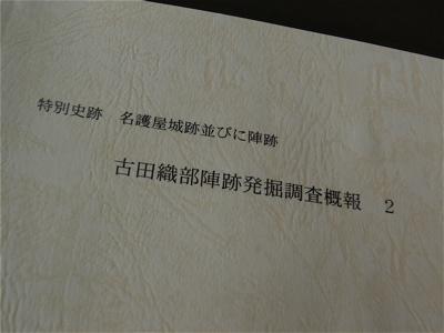b0081338_1814589.jpg