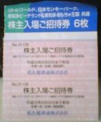 f0136338_12592589.jpg