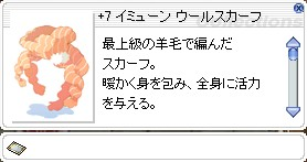 f0031841_16292070.jpg