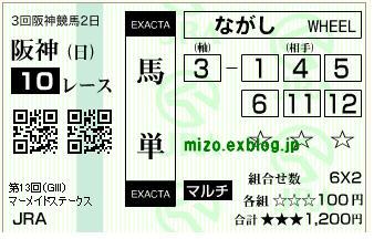 b0042567_1045192.jpg