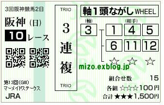 b0042567_1045301.jpg