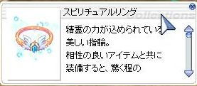 e0056067_12511275.jpg