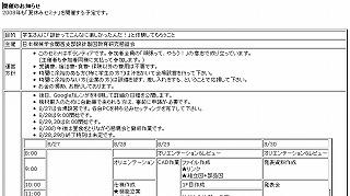 b0098477_1249217.jpg