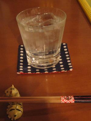 """麦焼酎""""おばんざい""""!・・・あいば「晩酌セット」_c0001578_1212079.jpg"""
