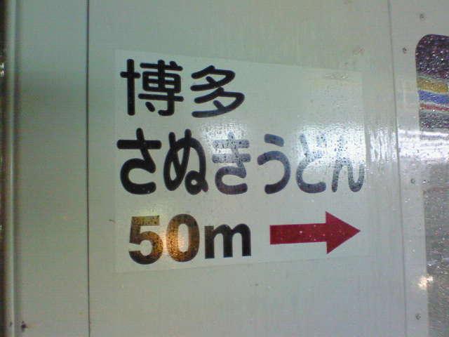 f0043780_433872.jpg