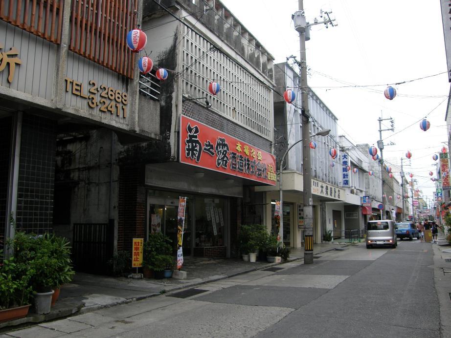 1日目 宮古島の居酒屋「花ちゃん」その2_c0118393_11133488.jpg