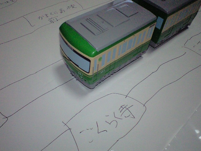 f0042295_1774518.jpg