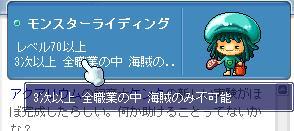 f0127202_1541517.jpg