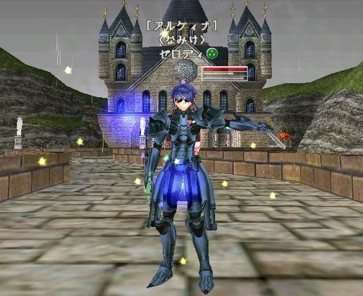 My Character_a0035704_9104061.jpg
