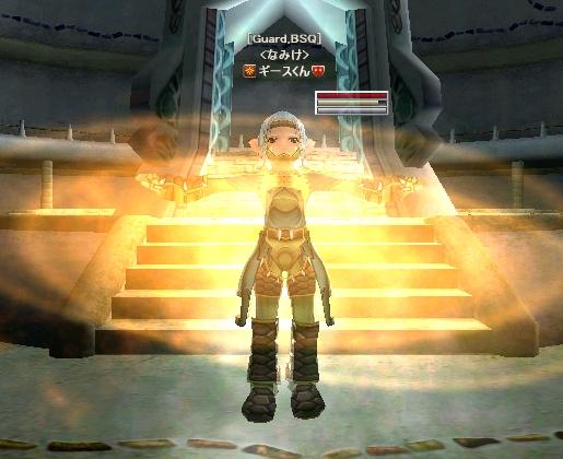 My Character_a0035704_9111096.jpg