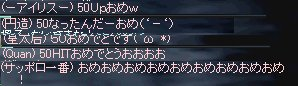 b0078004_3432179.jpg