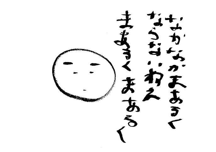 d0102007_9473684.jpg