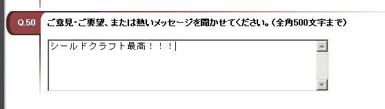 e0087811_110644.jpg