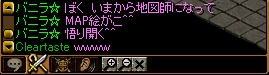 a0077124_454894.jpg