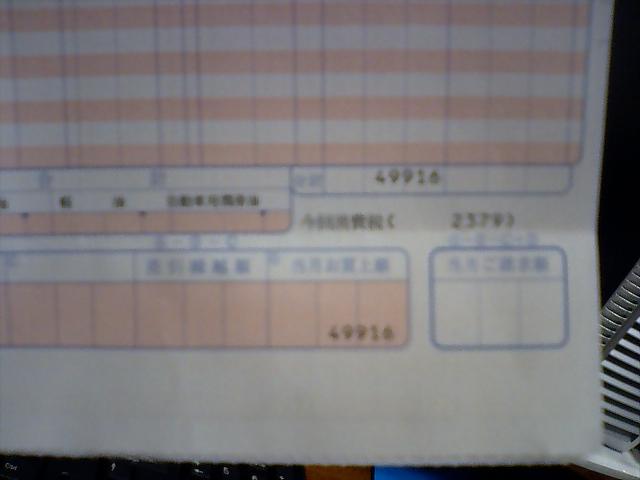 f0126932_2258088.jpg