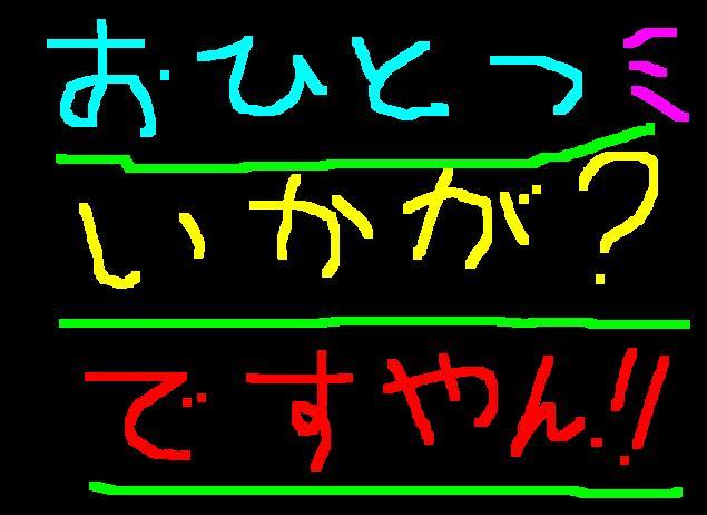 f0056935_20213999.jpg