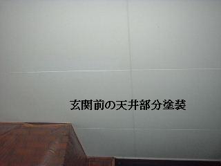 f0031037_21221396.jpg