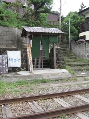 海を一望 海菜寺(うなじ) 鎌倉_e0022239_0302898.jpg