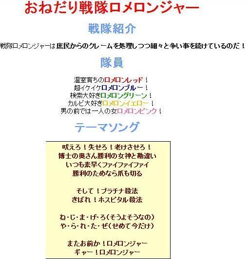 f0161340_20425948.jpg