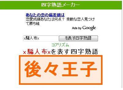 f0161340_20502367.jpg