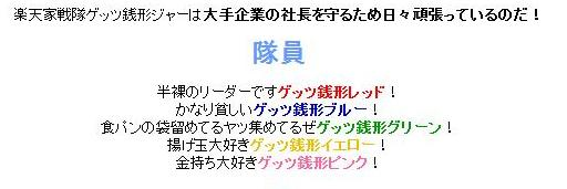 f0161340_2103523.jpg