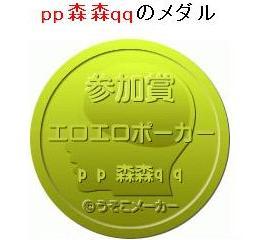 f0161340_21122883.jpg