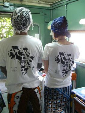 アフリカンTシャツ復活!?_e0035344_1045376.jpg