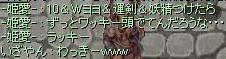 f0031049_639488.jpg