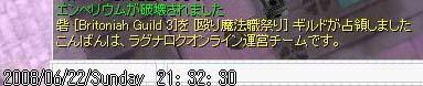 c0050051_17444493.jpg
