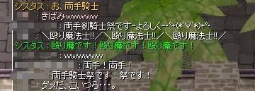 c0050051_1871042.jpg